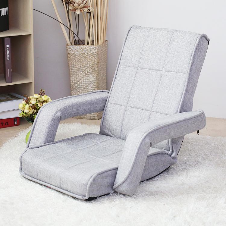 Folding Arm Chair Foldable Legless