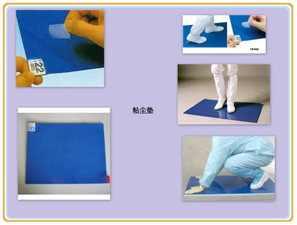 PE Peelable Floor Protection Cleanroom Sticky Mat