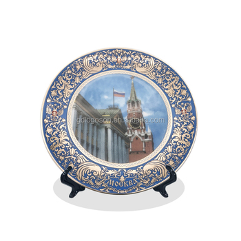 Russia Travel Souvenir Paltes Porcelain Custom Cheap Porcelain Plate
