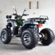 1500w electric atv quad bike