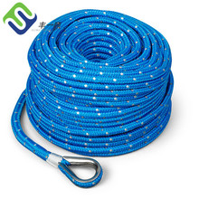 Double braided nylon anchor rope white color high breaking strength