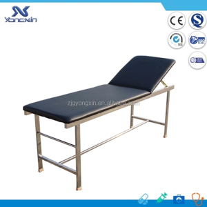 YXZ-7A hospital couch, medical clinic bed, medical exam couch