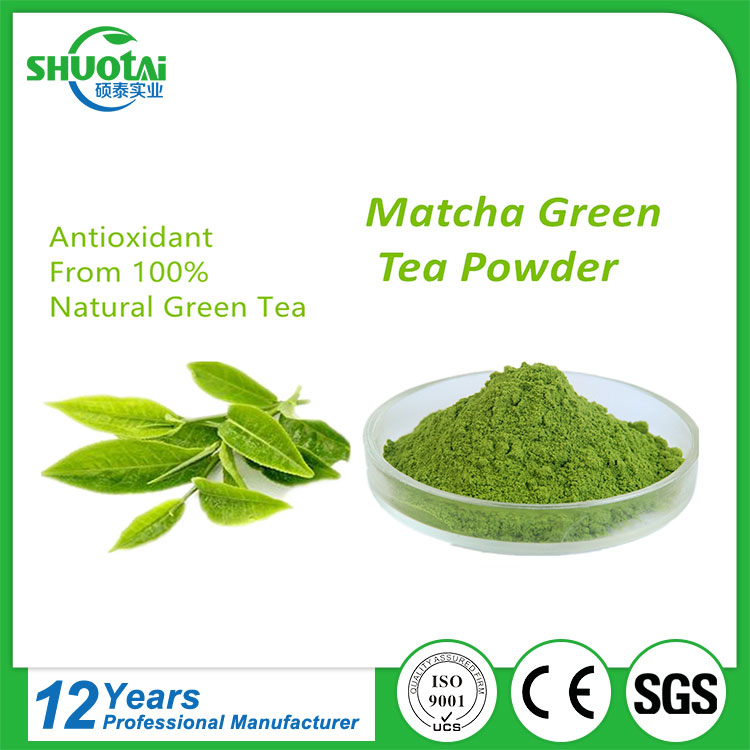 Healthy and natural culinary grade organic matcha latte green tea powder for bread cake ice cream