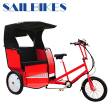 Cheap Electric Pedicab/Electric Taxi/Bicycle Rickshaw