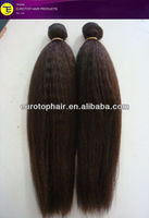 "18"" Kinky Curl hair weave,wholesale factory price human hair"