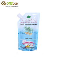 China Wholesale oil spout pouch packaging