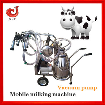 cow machine price