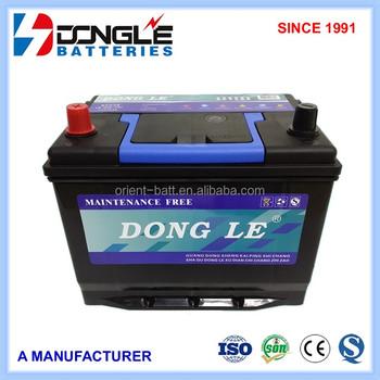 65d31r Mf 12 V 70ah Fabrication Corée Qualité Batterie De Voiture Globale Buy Batterie Globale,Batterie De Voiture Globale 12 V 70ah,Batterie De