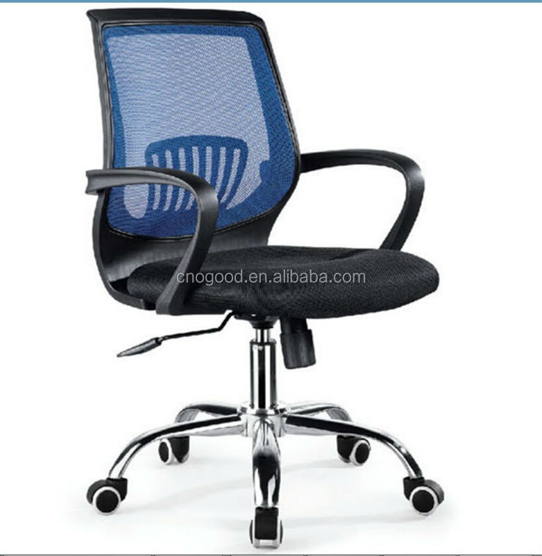 Antique Office Chair Parts, Antique Office Chair Parts Suppliers and  Manufacturers at Alibaba.com - Antique Office Chair Parts, Antique Office Chair Parts Suppliers And