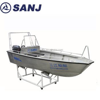 bateau de peche en aluminium a vendre