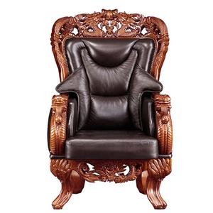 Brilliant Asian Office Chair Wholesale Chair Suppliers Alibaba Creativecarmelina Interior Chair Design Creativecarmelinacom