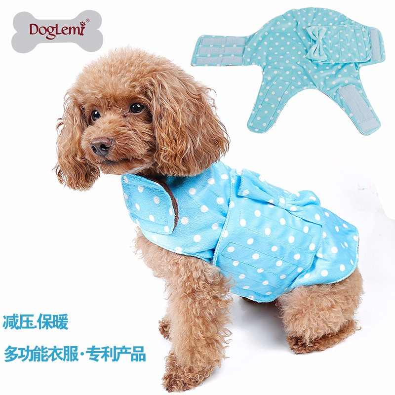 Doglemi Functional Soft Anti Anxiety And Stress Relief Pet