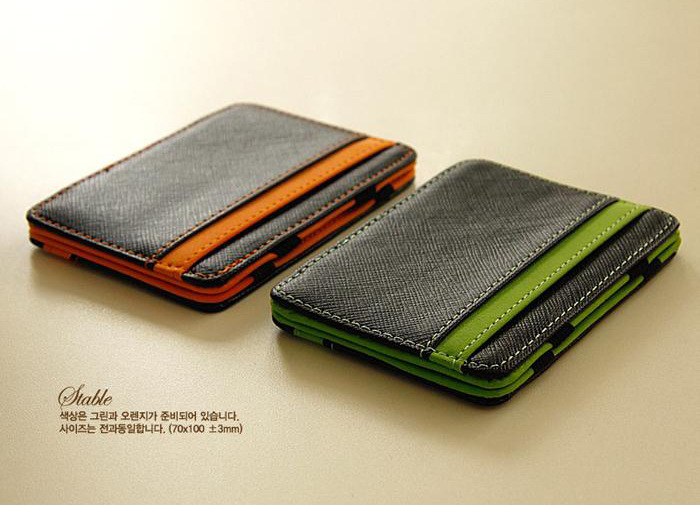 Awesome Wallet Design