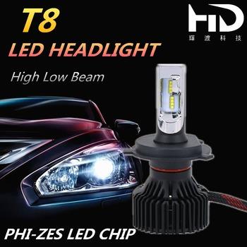 T8 Phi Zes Chip Super Brightness 6500k 8000lm Car Led Headlight High