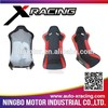 XRACING NM50020008 vip car seat, booster car seat, car bucket seats