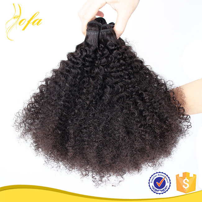 Red curly hair weaving red curly hair weaving suppliers and red curly hair weaving red curly hair weaving suppliers and manufacturers at alibaba pmusecretfo Image collections