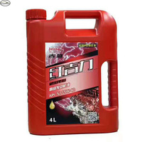 Car petrol Engine oil diesel engine oil