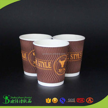TheBest Quality Disposable ripple paper cup 8 oz 12 oz 16 oz