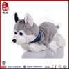Hot sale kids toy stuffed walking animal toy plush dog toy husky