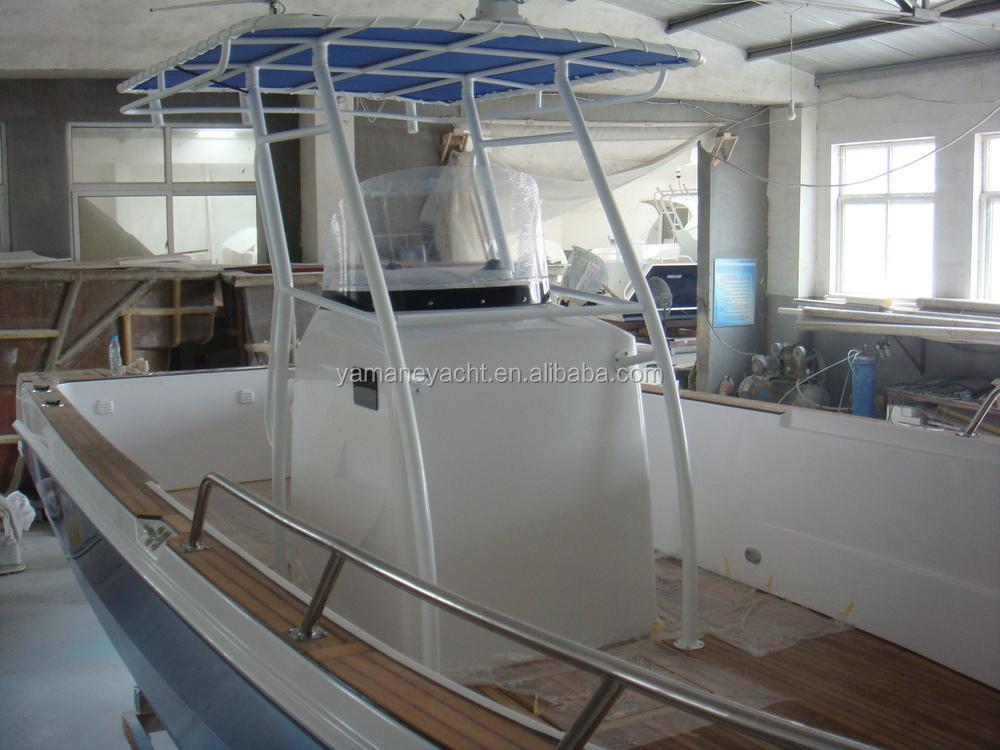 Sg850 8 5m Center Console Frp Fiberglass Fishing Boat Hot