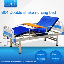 ABS head and iron guardrails double shake nursing bed