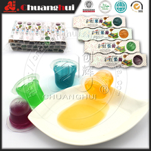 4 in 1 Jelly Cup Liquid Candy