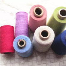 2017 combed gassed mercerized cotton yarn for hand knitting sweater