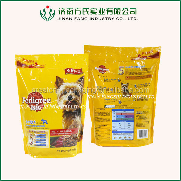top quality flat bottom side gusset dag for dog food/square bottom resealable zipper bag for pet dog food packaging bag