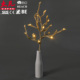Holiday decorative linen deadwood decoration easter light