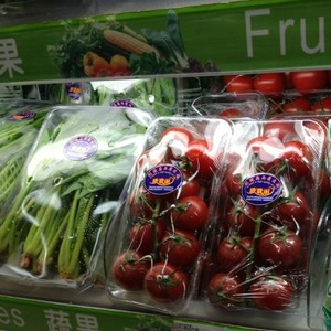 vegetables packaging tray
