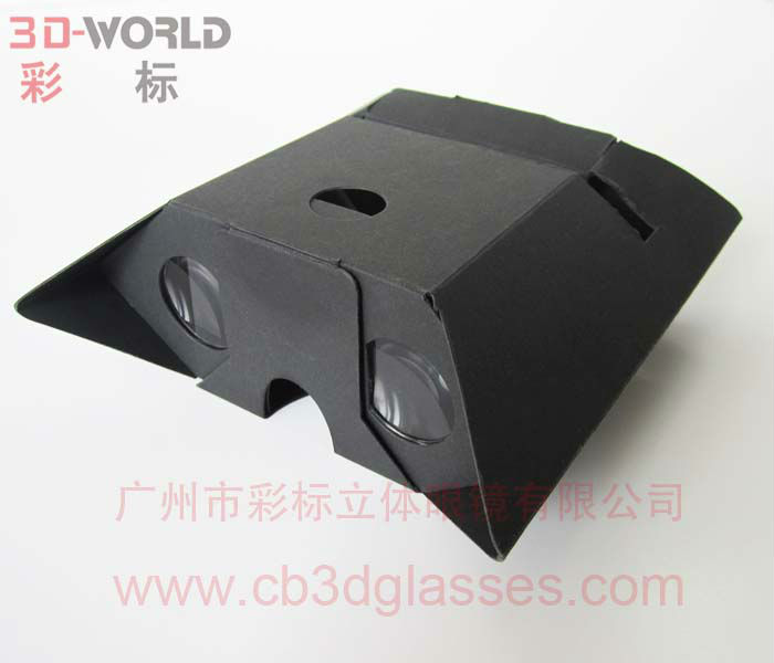 2012 hot selling toy 3d picture viewer