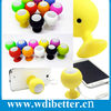 Fashion Mini Portable Octopus Golf Ball Silicone Speaker Subwoofer w Sucker Cup Suction Stand for iPhone 5C 5S S4 iPod Smartphon