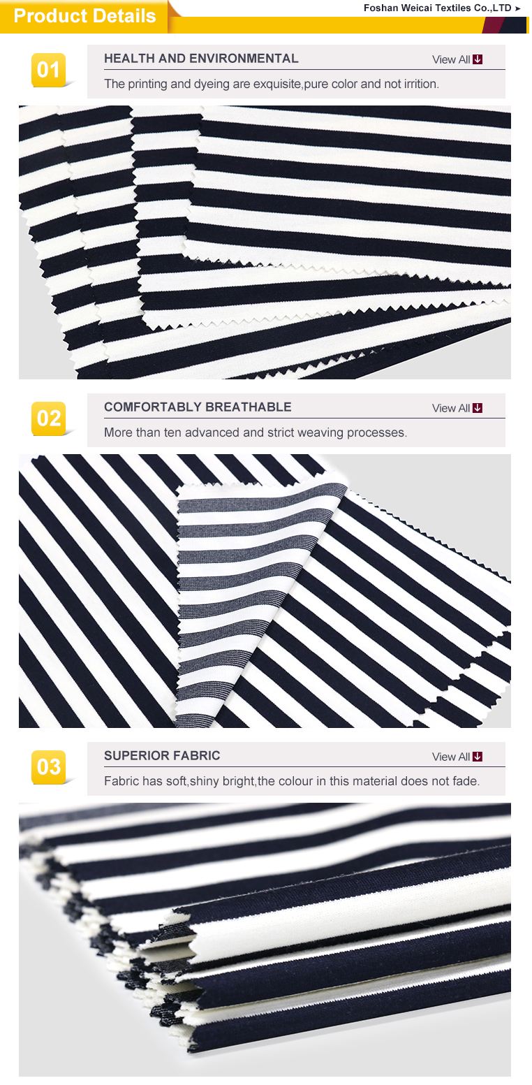 Custom waffle camo interlock clothes dress stock cloth material twill fabric cotton ponte-de-roma fabric 275gsm