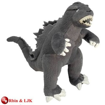 Ty Puppies Stuffed Animals, High Quality Custom Godzilla Plush Stuffed Toys Buy Godzilla Plush Stuffed Toys Godzilla Stuffed Toys Godzilla Plush Toys Product On Alibaba Com