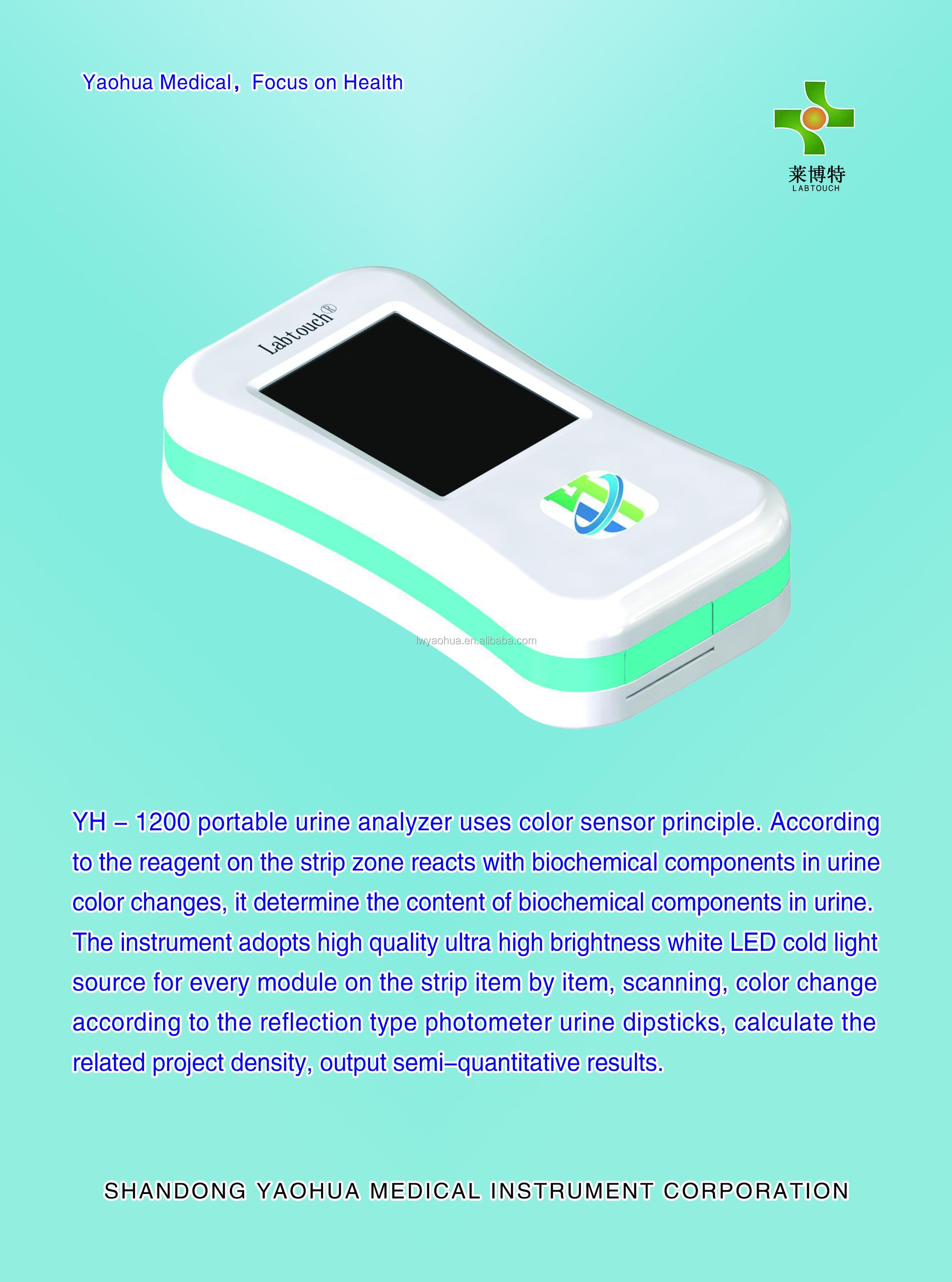 Hot-Sale YH1200 Portable Urine Chemistry Analyzer