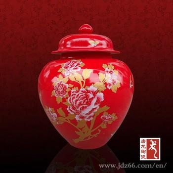rouge bocal en verre avec robinet jarre biscuits en c ramique fabriqu s en chine buy product. Black Bedroom Furniture Sets. Home Design Ideas