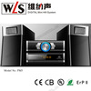 WLS hot-selling hifi system Micro home audio stereo system CD player with remote control