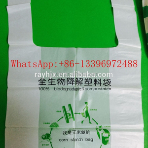 Biodegradable Plastic Bag Making Machine