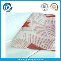 Brown English Words Food Wrapping Paper Oil Paper Wax Paper
