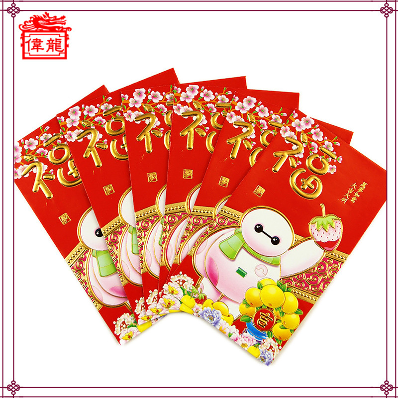 2016 Chinese New Year Money Red Packets Lucky Red Money ...
