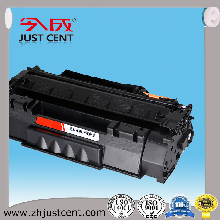 Compatible Cartridge For HP Toner Q5949A