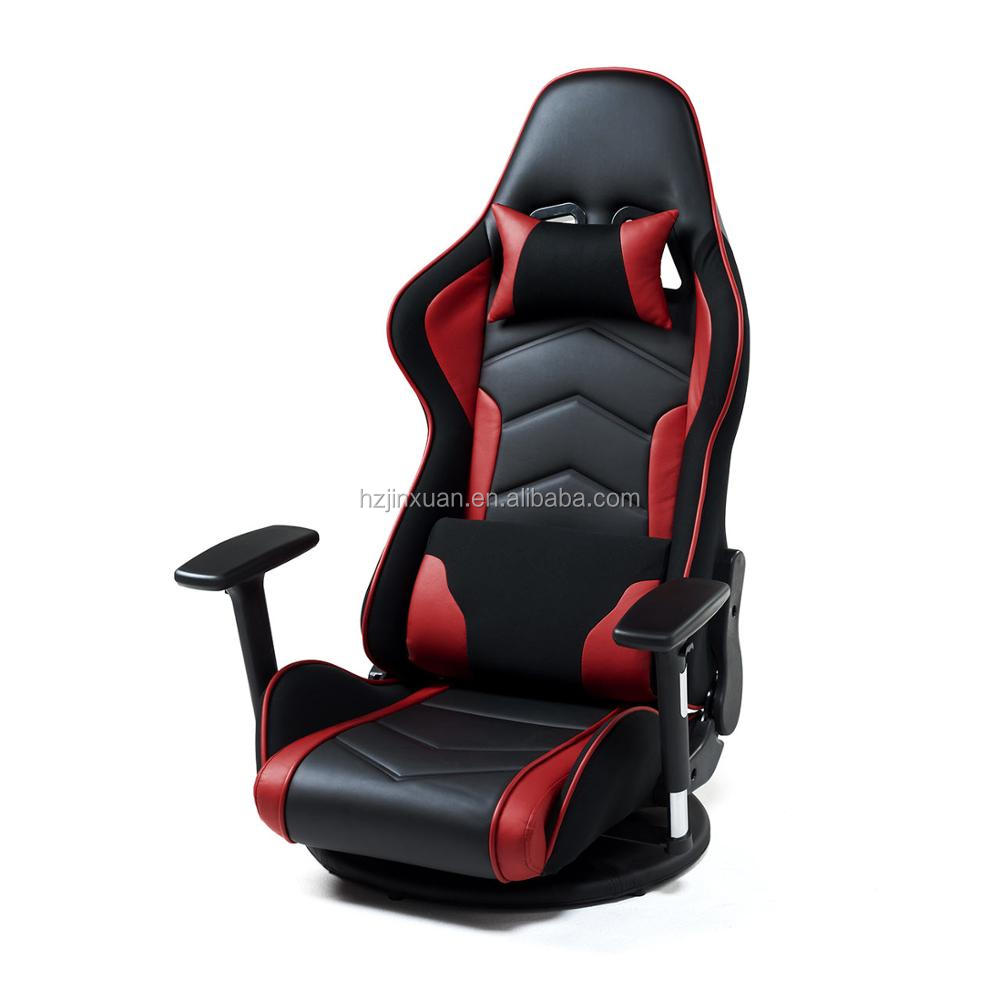 Newly Germany Market Hot Steel Round Base Without Wheels Professionally For Gaming Computer Racing Chair