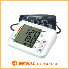 Fully automatic upper arm blood pressure apparatus with CE approved