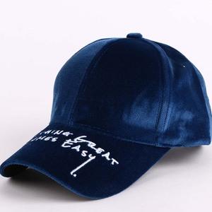 b3328b476e1 5 Day Soft Cap