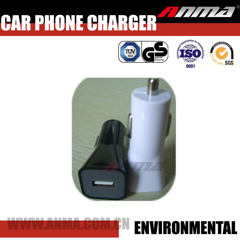 Intelligent vehicle fast 2 port car charger usb