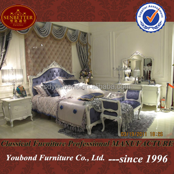 2015 Luxury antique bedroom furniture 0036 bed