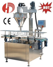 Automatic coconut milk Powder Filling Machine/cans Filling Machine
