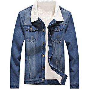 a480557f17384 Sherpa Denim Jacket