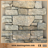 Sesame Yellow Granite Wall Cladding with Cement Back, Slate Ledge Stone Veneer,High Quality Sesame Yellow Slate Cement Cultured