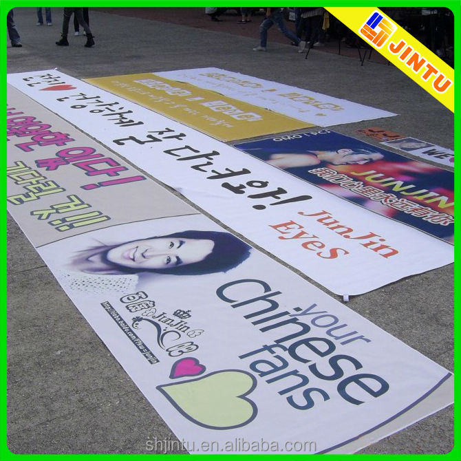 Large Korea viny advertising banner custom printing